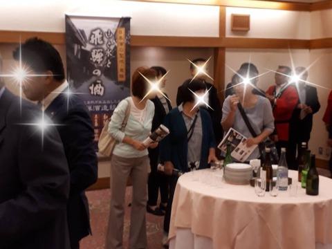 第3回岐阜県産地酒セミナー1