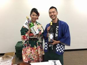 岐阜の地酒に酔う2016大阪2