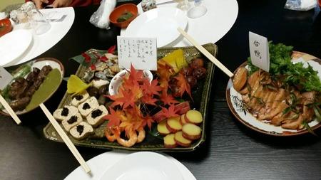 薬草料理2