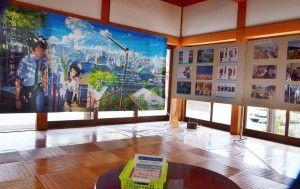 さくら物産館観光協会画像