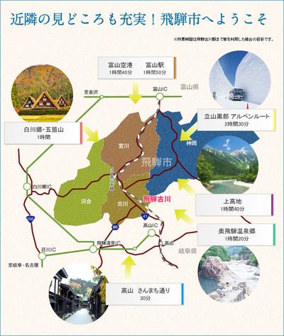 飛騨市地図