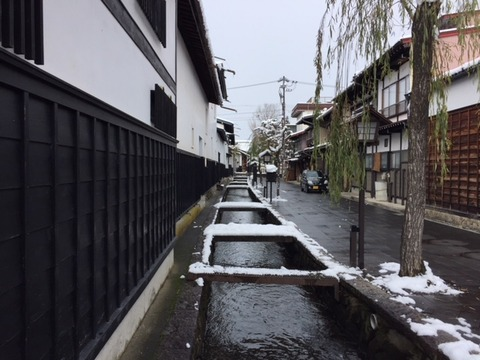 20171213瀬戸川