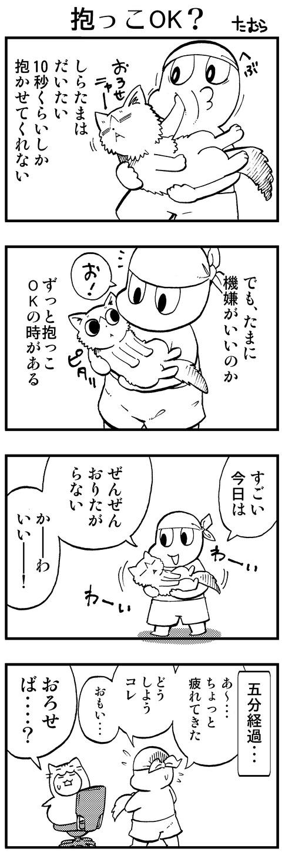 ぶろぐ0723-2