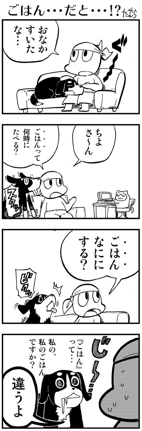 四コマ13113