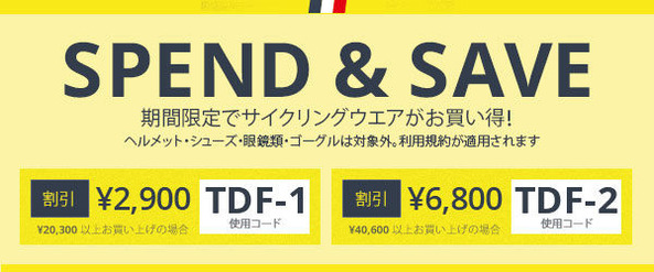 TDF-spend-and-save