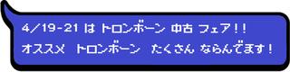 00186_4