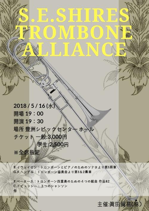 ALLIANCE0002-001