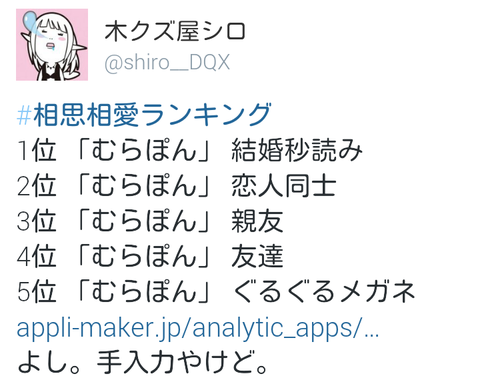 Screenshot_2014-06-12-12-46-53
