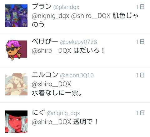 Screenshot_2014-06-16-00-51-15