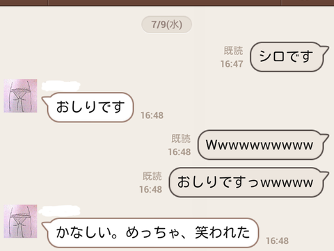 Screenshot_2014-07-13-13-06-56