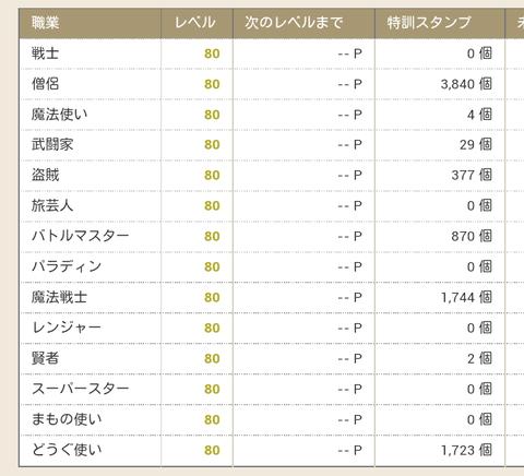 Screenshot_2014-08-13-18-11-14