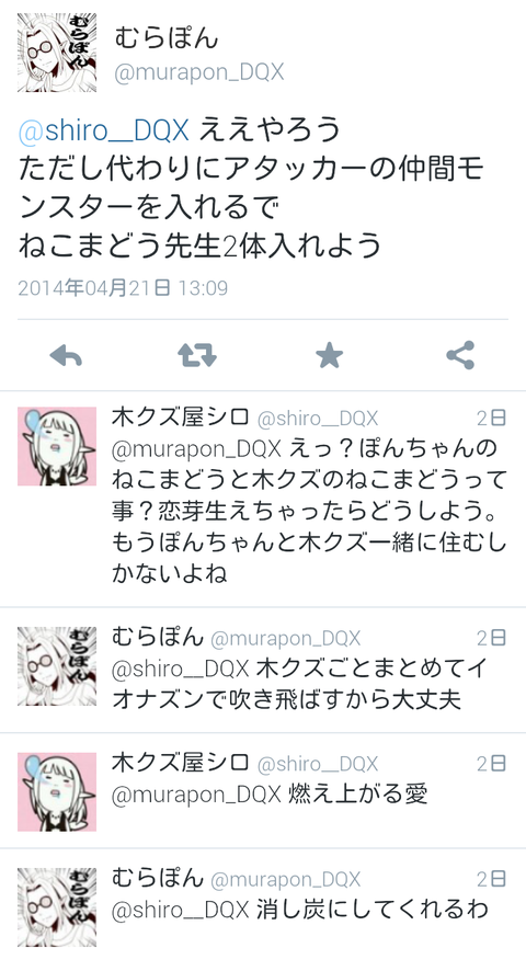 Screenshot_2014-04-24-12-44-34