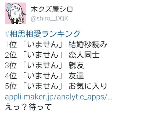 Screenshot_2014-06-12-12-45-55