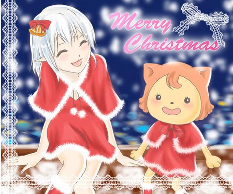 メリークリスマス完成