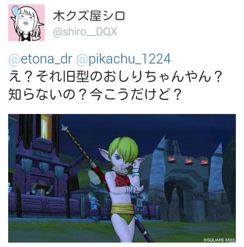 Screenshot_2014-06-06-09-05-36
