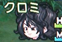 DSC_00652