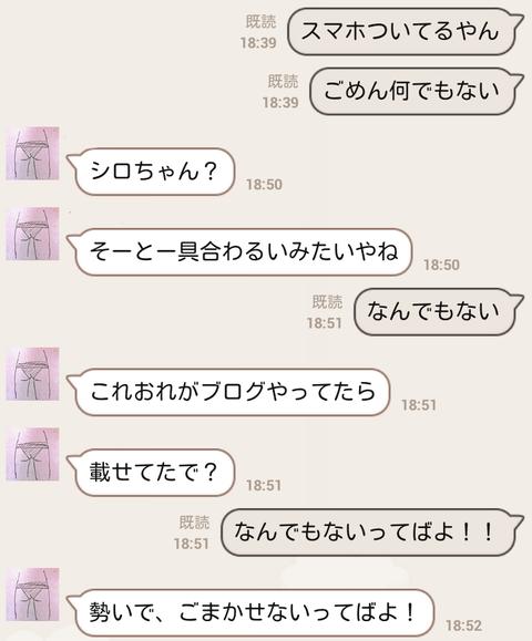 Screenshot_2014-08-02-16-54-57