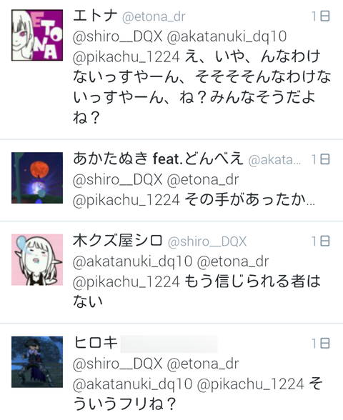 Screenshot_2014-04-13-09-30-30-1
