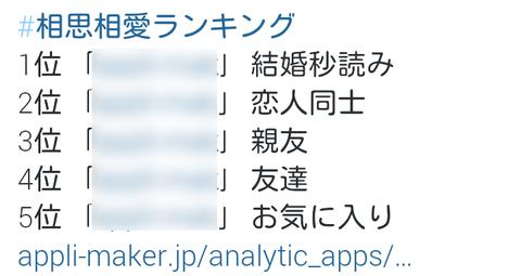 Screenshot_2014-06-12-12-45-559