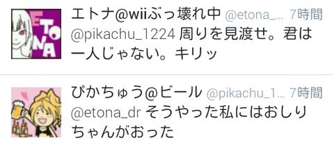 Screenshot_2014-06-06-09-04-542