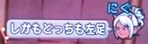 にぐ2-2
