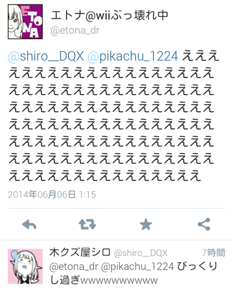 Screenshot_2014-06-06-09-05-54