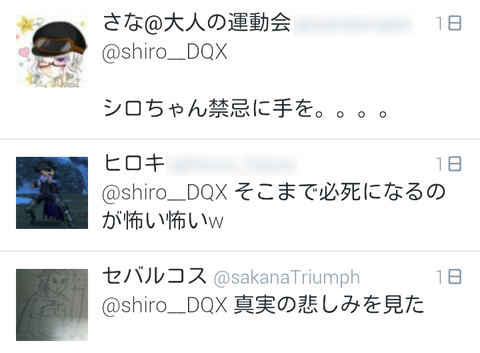 Screenshot_2014-06-12-12-47-13