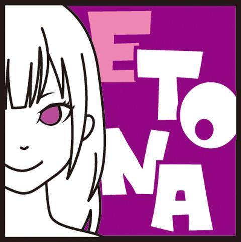 etonamaji