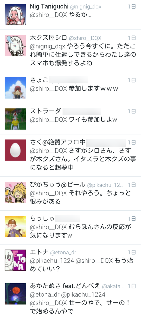 Screenshot_2014-04-13-09-29-28-1