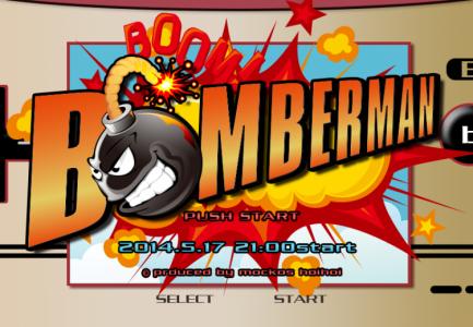 bomberman01-750x520s