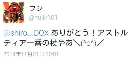 Screenshot_2014-11-07-01-13-20