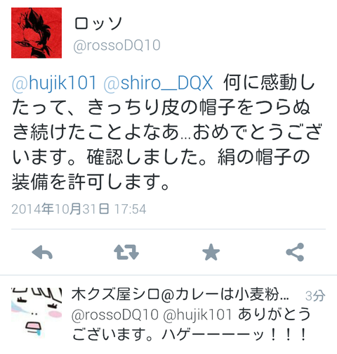 Screenshot_2014-10-31-17-59-32
