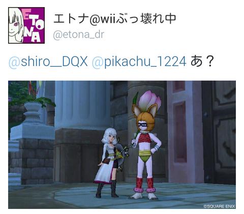 Screenshot_2014-06-06-09-05-21