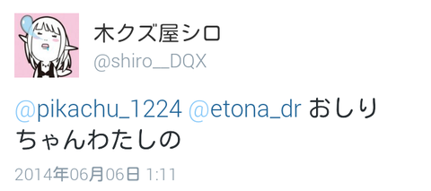 Screenshot_2014-06-06-09-05-12