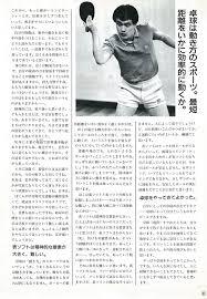 糠塚インタビュー