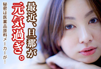 SnapCrab_NoName_2013-10-15_7-25-2_No-00