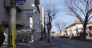 天王山卓球場