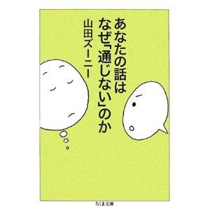 zuni_