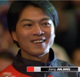 jiang jialiang