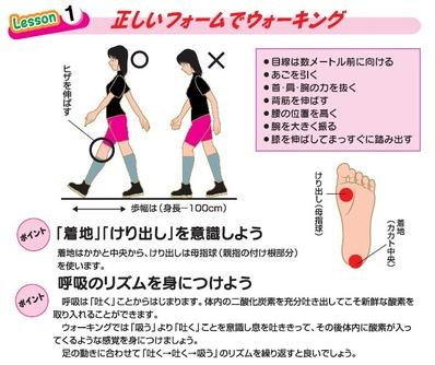 4-lesson1