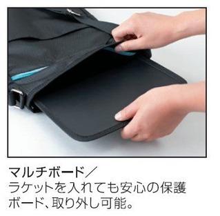 product_hosoku_6750