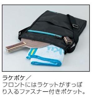 product_hosoku_6749