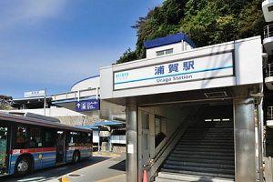 121616_29-01higashiuraga