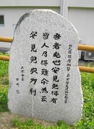 yasumiko