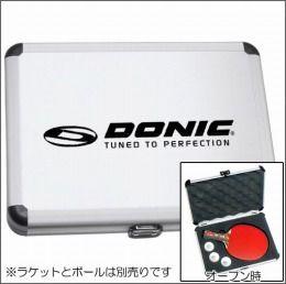 donic hard case
