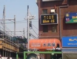 busumuryou