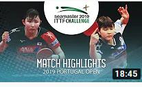 ITTF動画