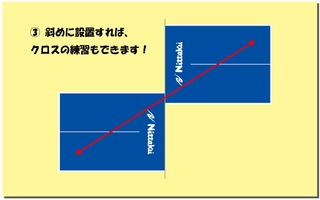 product_hosoku_6730