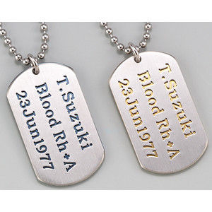 dogtag-foryou_d-001