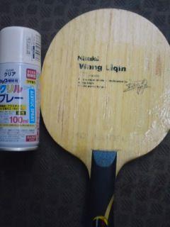 yusei nisu